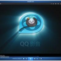 Programma Download di QQ Player (2019 più recente) per Windows 10, 8, 7